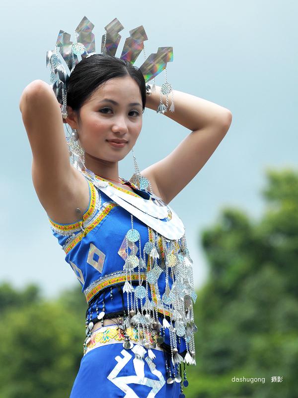 苗族美女风景图片_苗族风景图片东乡族美女图片