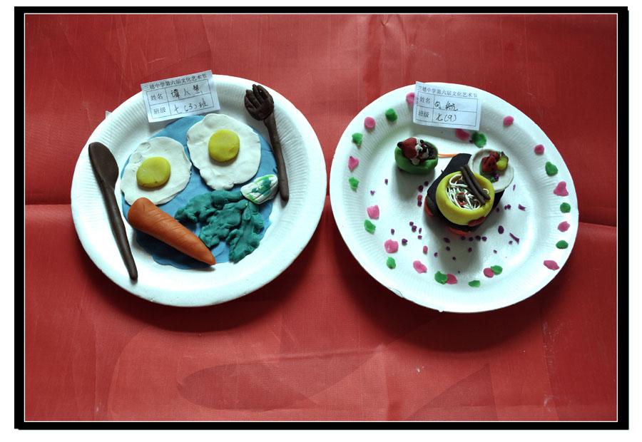 三穗中学第六届艺术节,学生橡皮泥