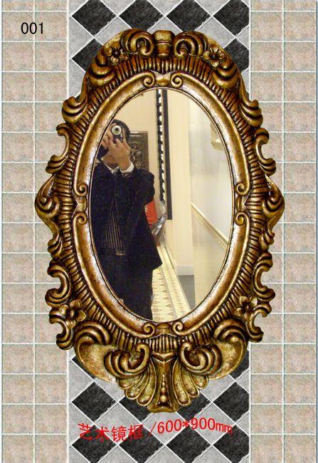 欧式浮雕镜框图片