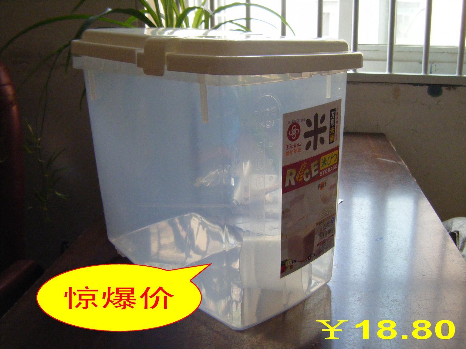 什么材质的米桶好