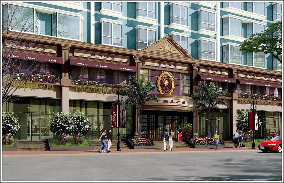 酒店门头效果图 家居街 绵竹城市在线