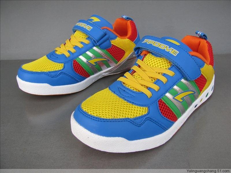 七波辉童鞋专卖店