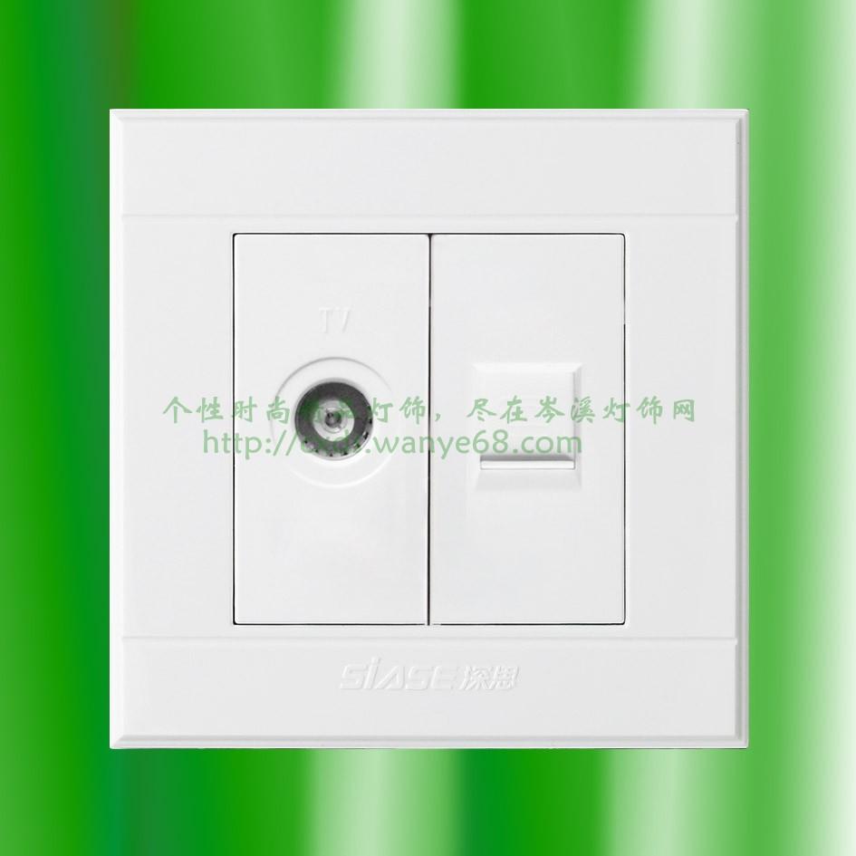 深思5孔单控开关接线图
