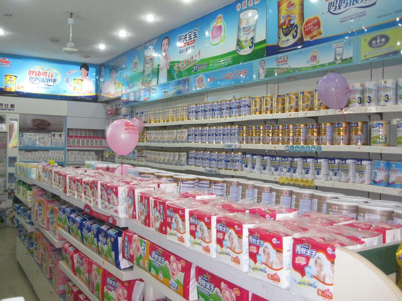 母婴产品_批发母婴产品瑞士娃娃爱洗护系列产品