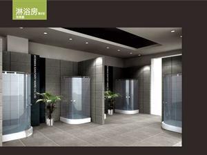 淋浴房效果图 高清图片
