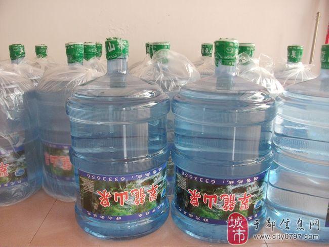 翠龙山泉桶装水_网上逛街