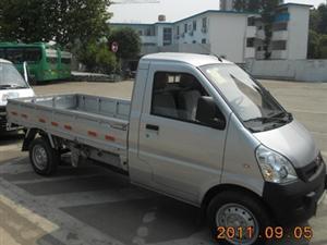 五菱单排货车 -五菱宏光高清图片