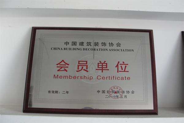 赤峰金三优装饰有限公司在规范工地施工形象的同时