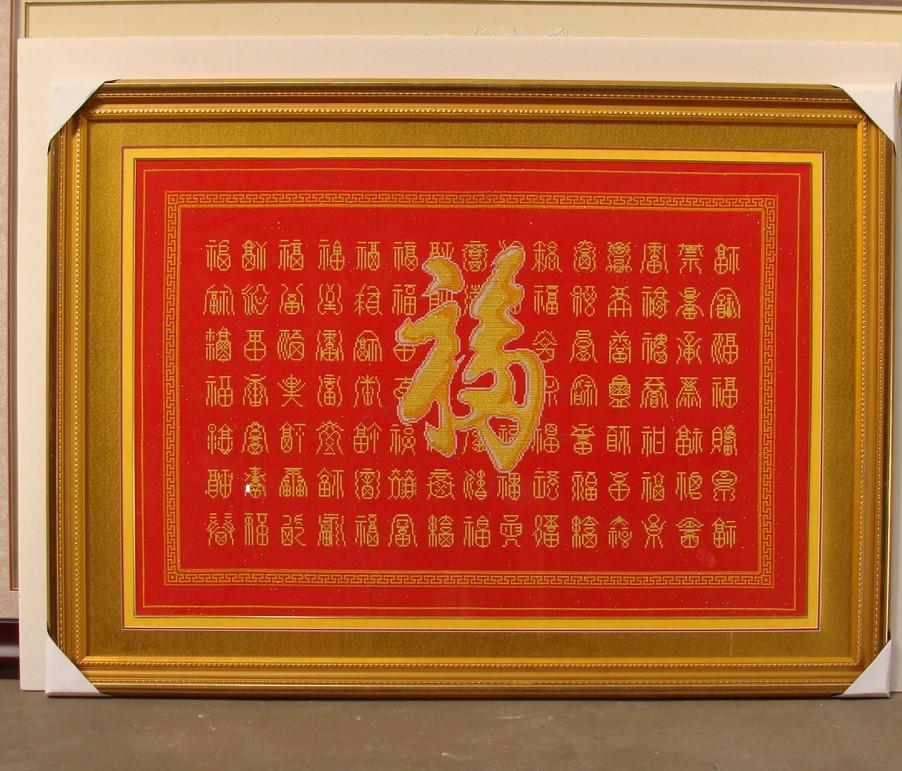 红色画框素材图片