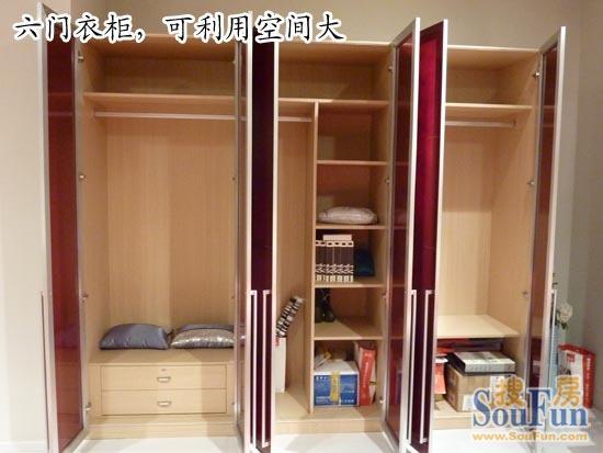 卧室结构衣柜图