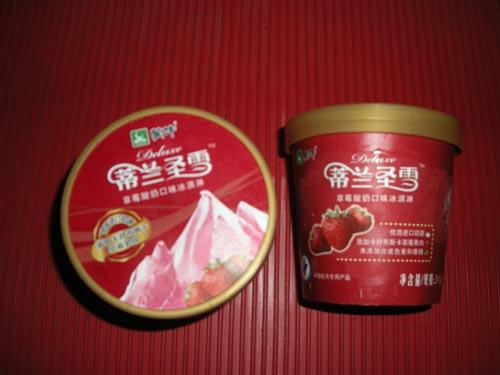 蒙牛新品冰淇淋
