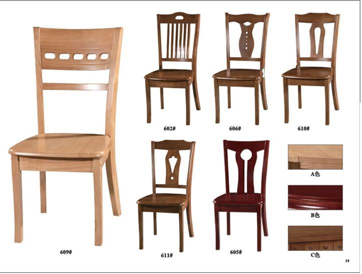 商品详情:橡木餐桌椅