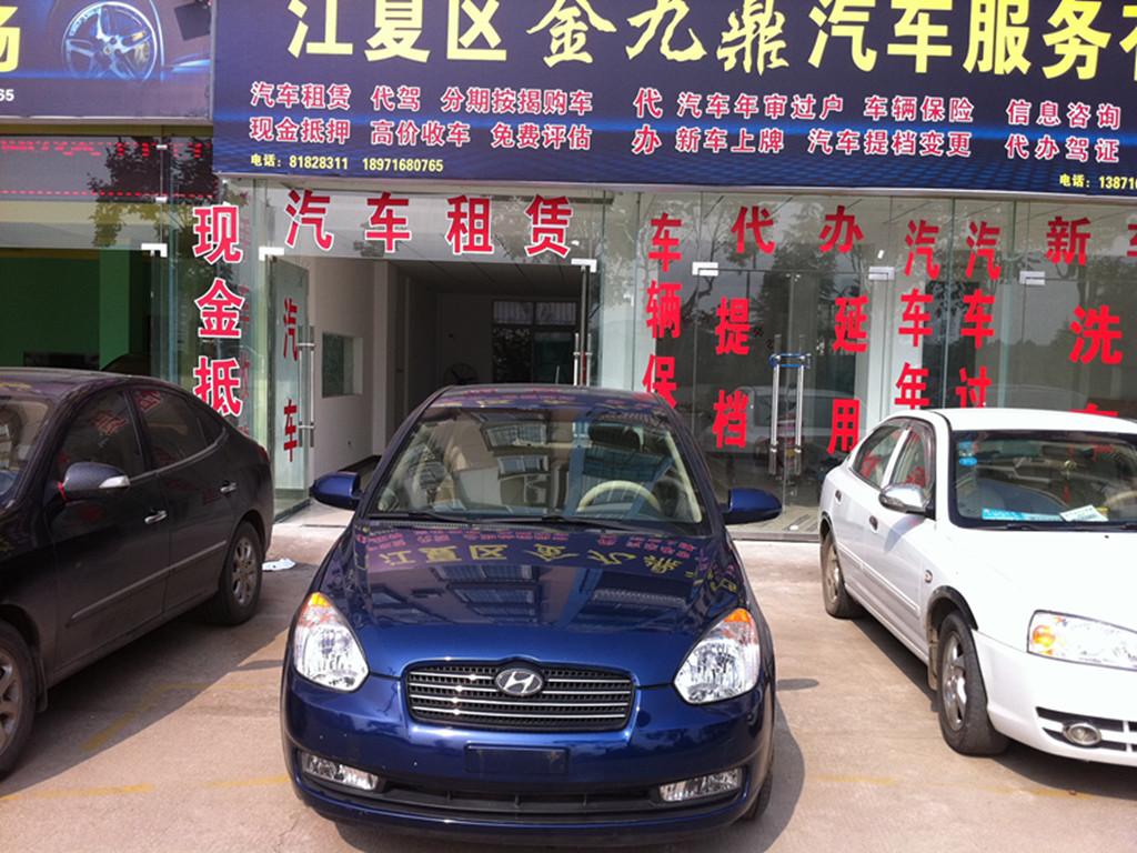 07年雅绅特自动豪华型私家车出售高清图片