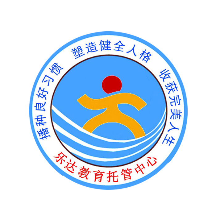 郑大校徽矢量图