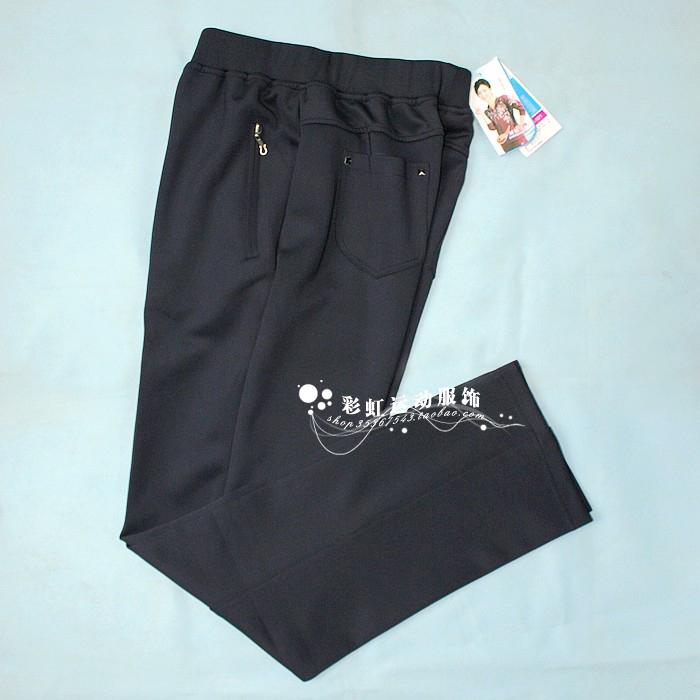 城德美女式运动裤铅笔裤23369 网上逛街