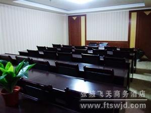 会议室006