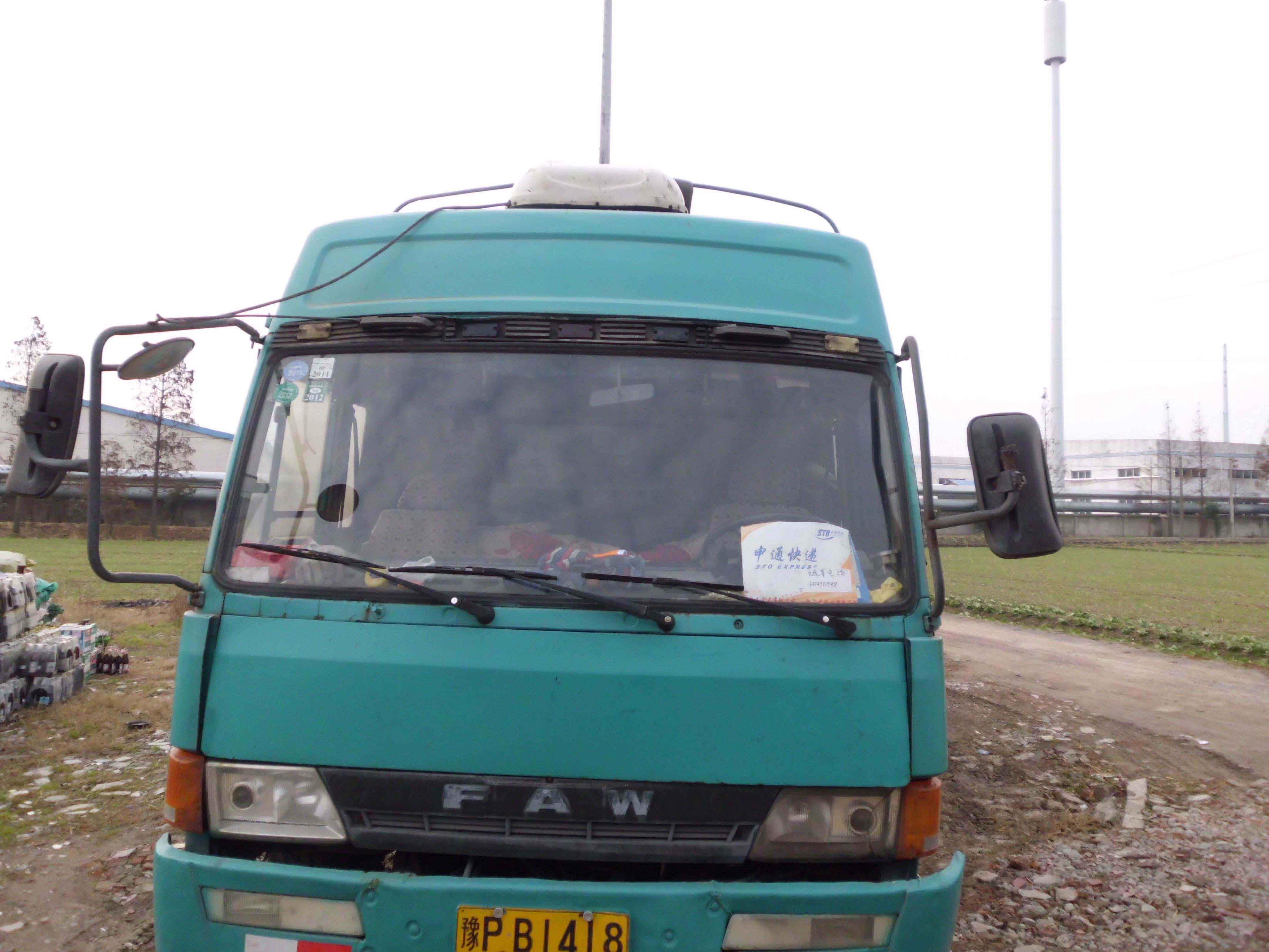 出售2手大货车车况特好带中央空调低价出售