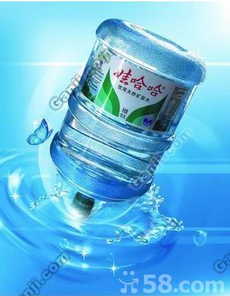娃哈哈桶装水专卖