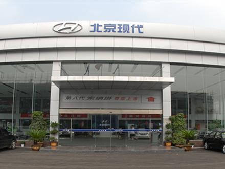 北京现代宿州万上4S店高清图片