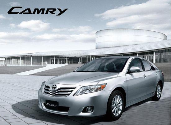 丰田新款凯美瑞获美《消费者报告》推荐车型