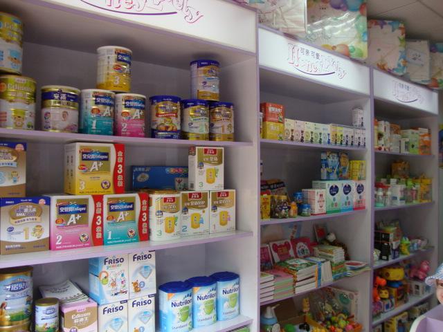 英国可爱可亲母婴用品生活馆