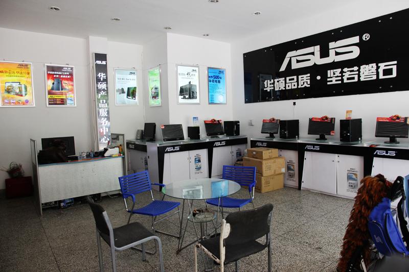 主要从事品牌电脑及电脑配件销售