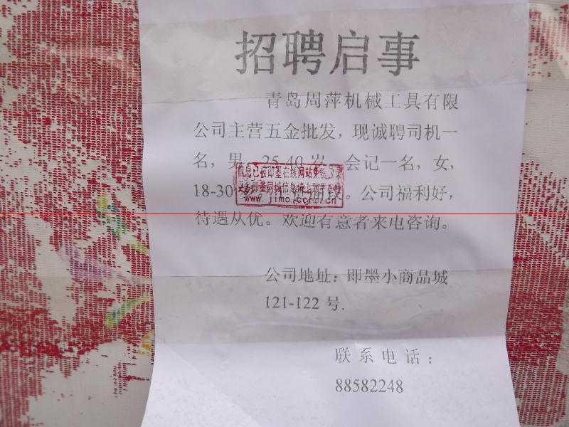 苏州附近有没有电子厂招工_唐山招工仁泰里附近_附近哪里招工