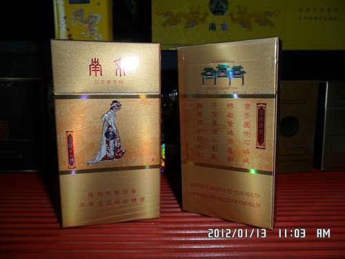 南京 金陵十二钗
