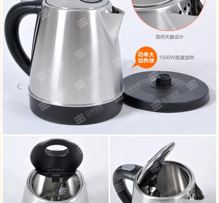 格力电水壶gk-1205s 电热水壶