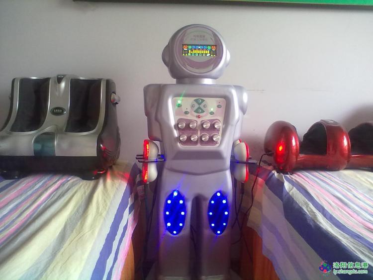 论坛活动53期:弘雅美容美体机器人减肥限女士