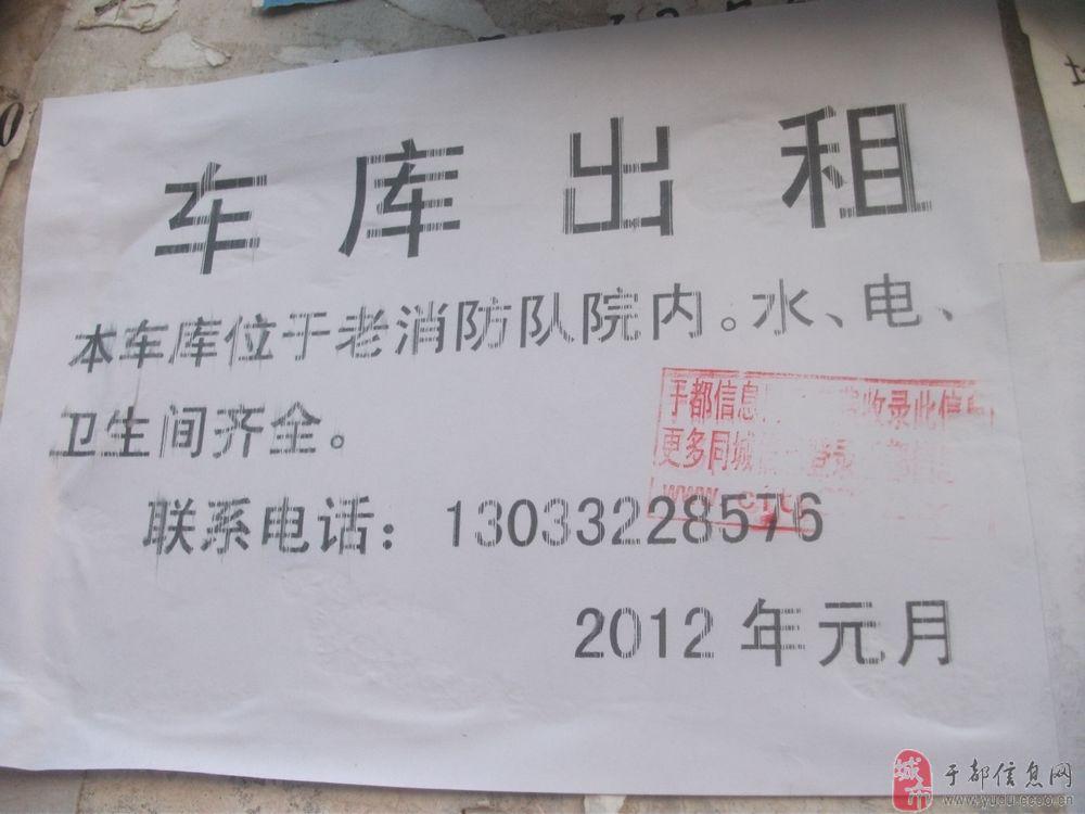于都中学附近工贸城套房出租 1600 元/月   赞助商广告 既然图片