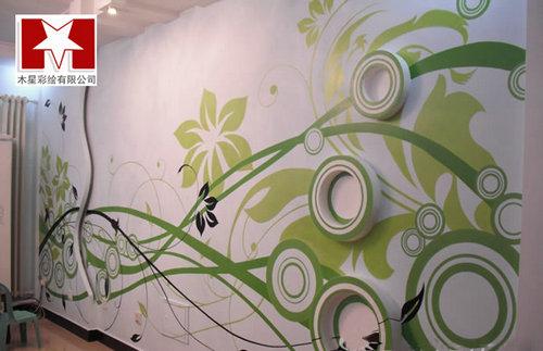 cc墙体手绘