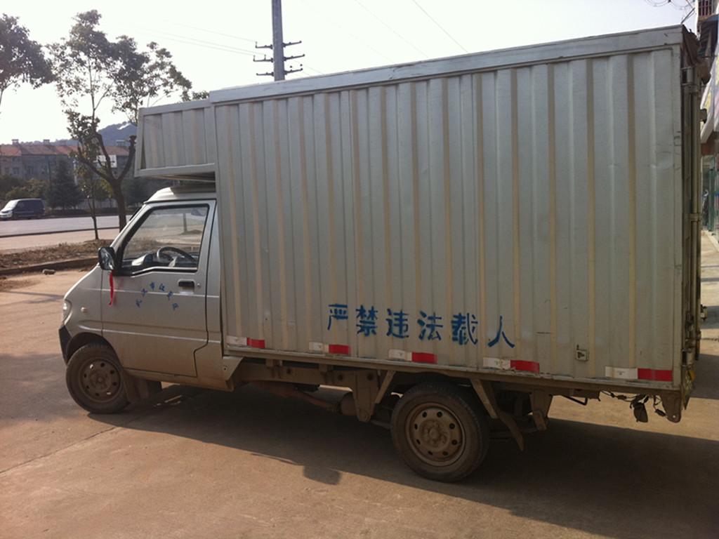 五菱荣光单排厢式货车 五菱荣光双排厢式货车 五菱单排坐厢式小货车
