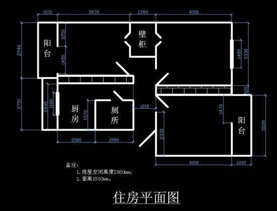 巷子三楼二室一厅精装