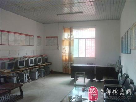 学校电脑室设计
