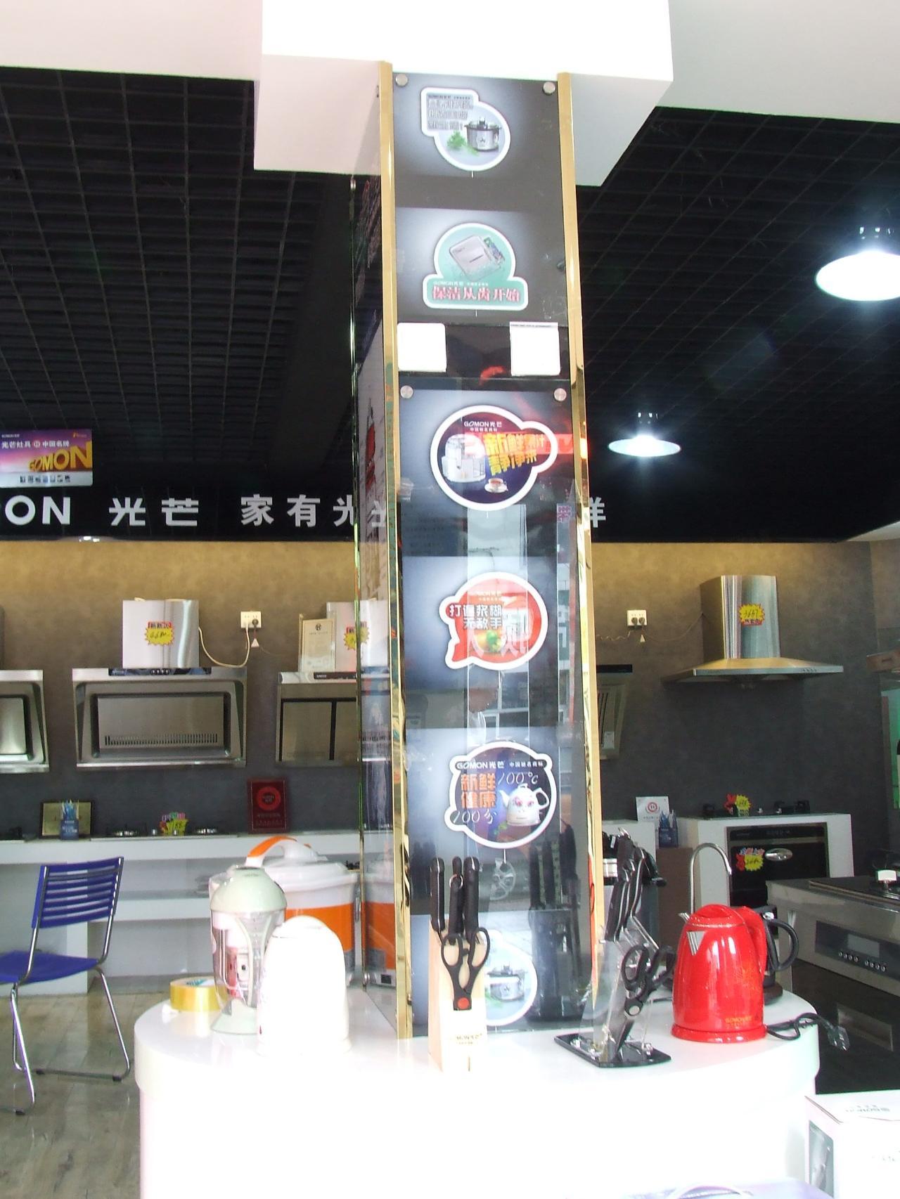 天丰公司销售林内燃气热水器