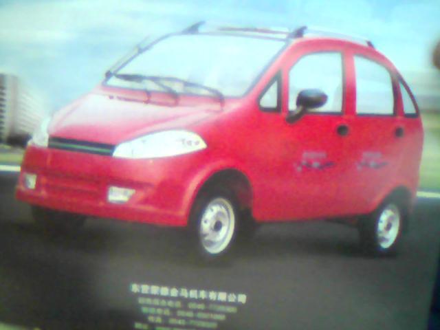 富路电动汽车logo
