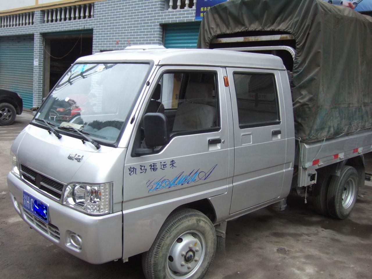 凯马双排货车 凯马锐菱双排小-凯马汽车2800自卸车 凯马汽车2800