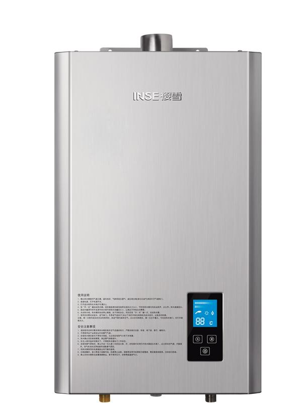 强排冷凝式燃气热水器