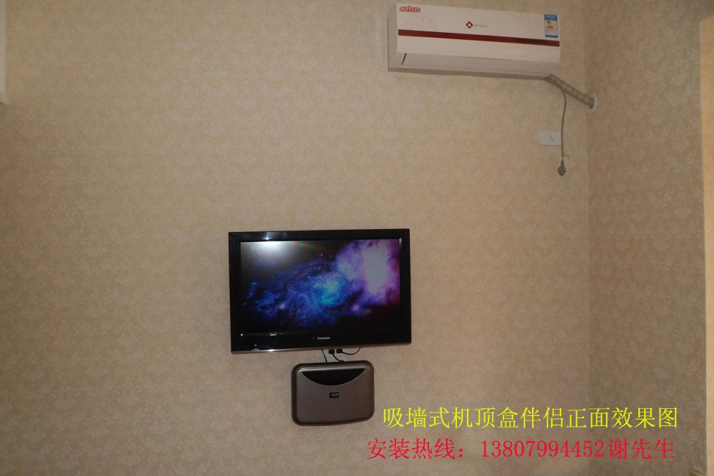 萍乡市鼎盛贸易支架安装部机顶盒支架液晶电视安装等