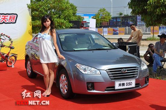一汽奔腾汽车问题案例,一汽奔腾汽车标志,中国一汽奔腾汽车,一汽高清图片