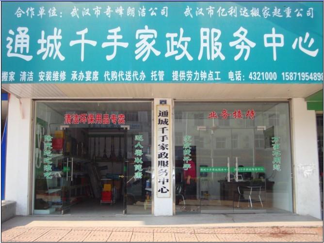 鹭江新城小学生胸卡