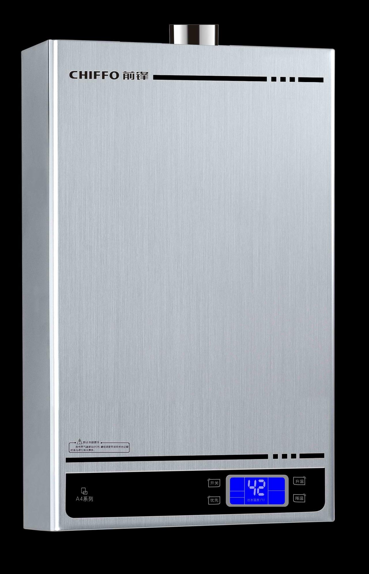 前锋jsq16/20-a402燃气热水器