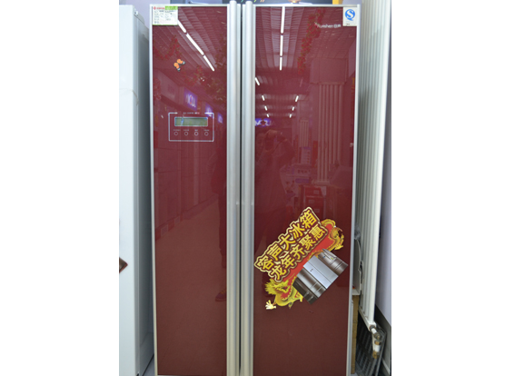 容声冰箱bcd-568wyme-e61