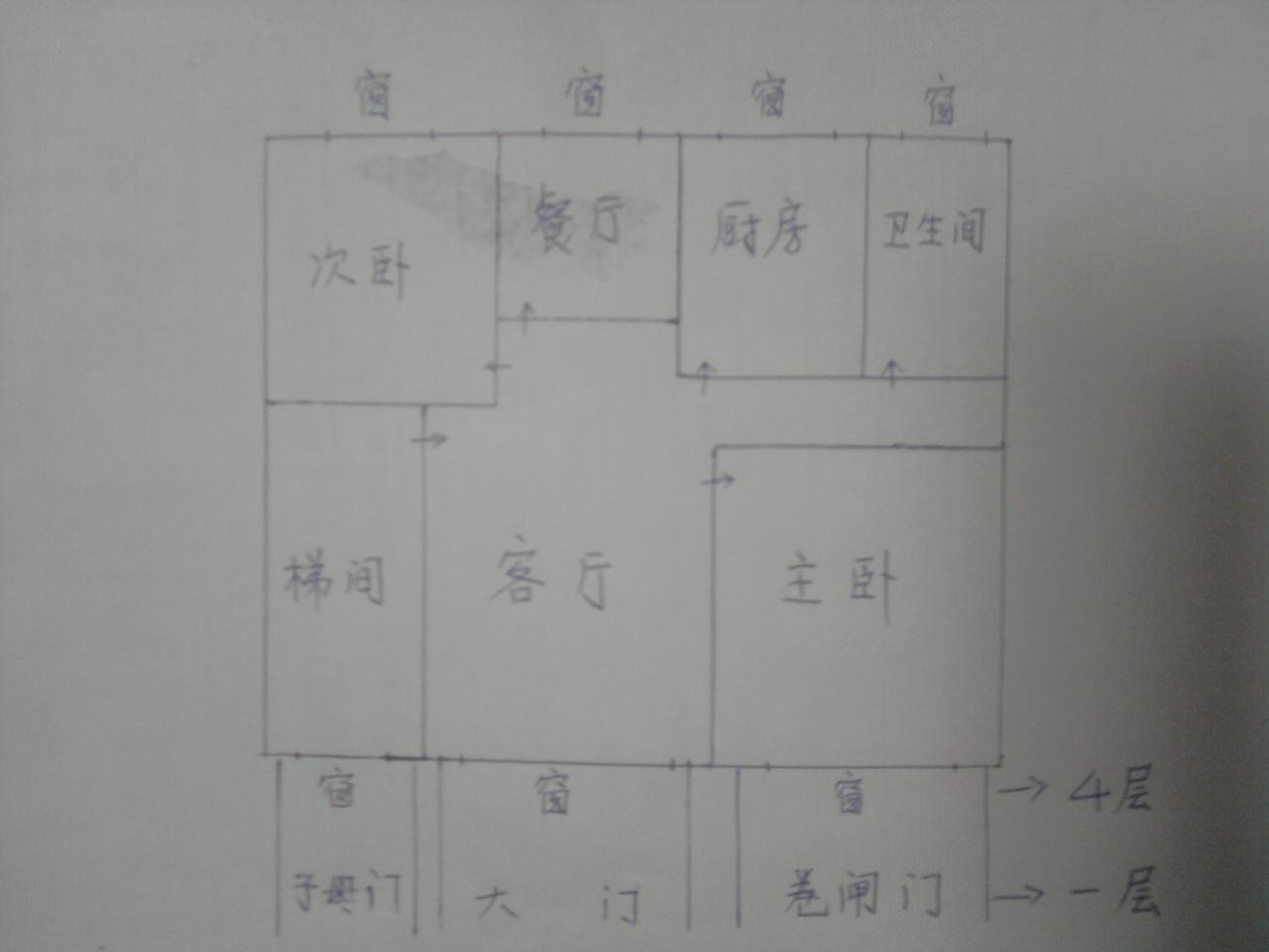 福建漳州   农村   四层自建楼房平面   设计   图和外观