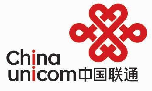 公司名称:中国联通广汉市分公司  公司地址:广汉市武庙步行街3楼