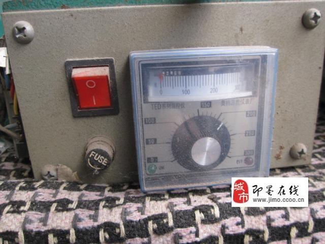 低价出售塑钢设备