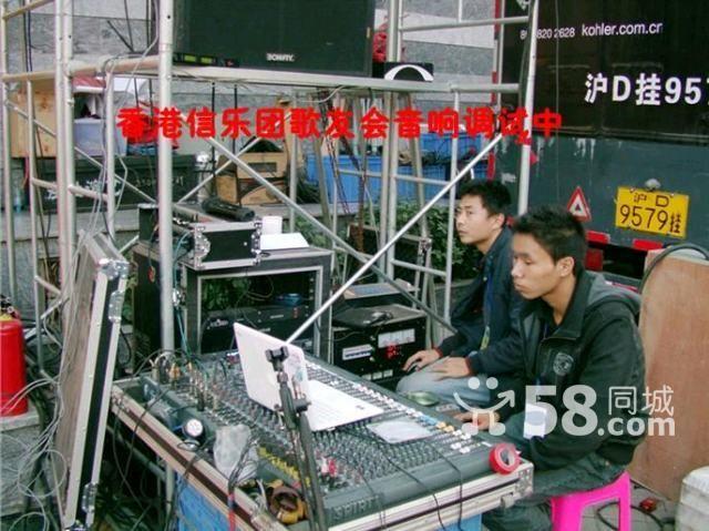 长期培训DJ音响灯光师