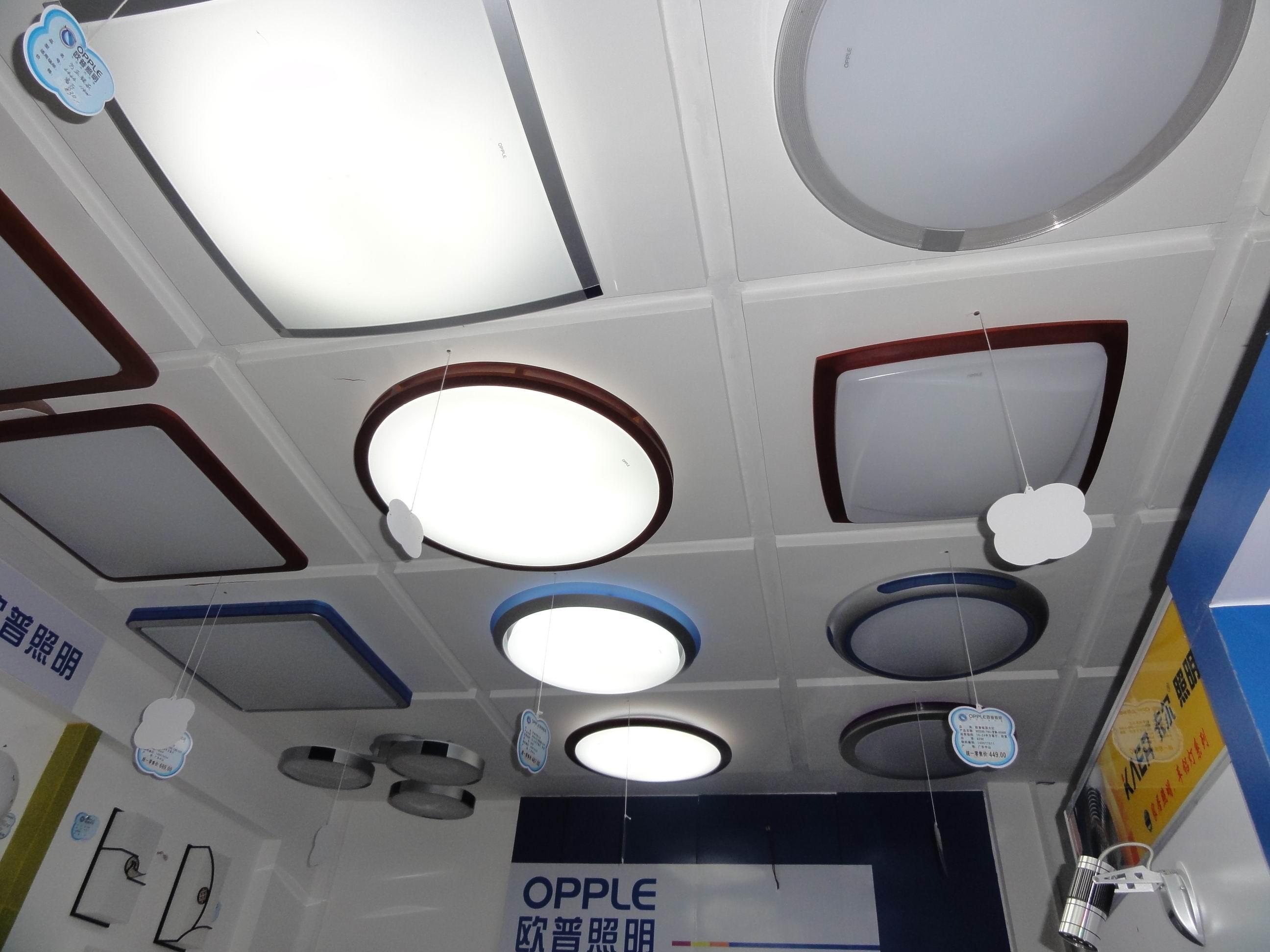 灯具店装修效果图图片,灯具店中式装修图片,灯具店吧台图片,灯具