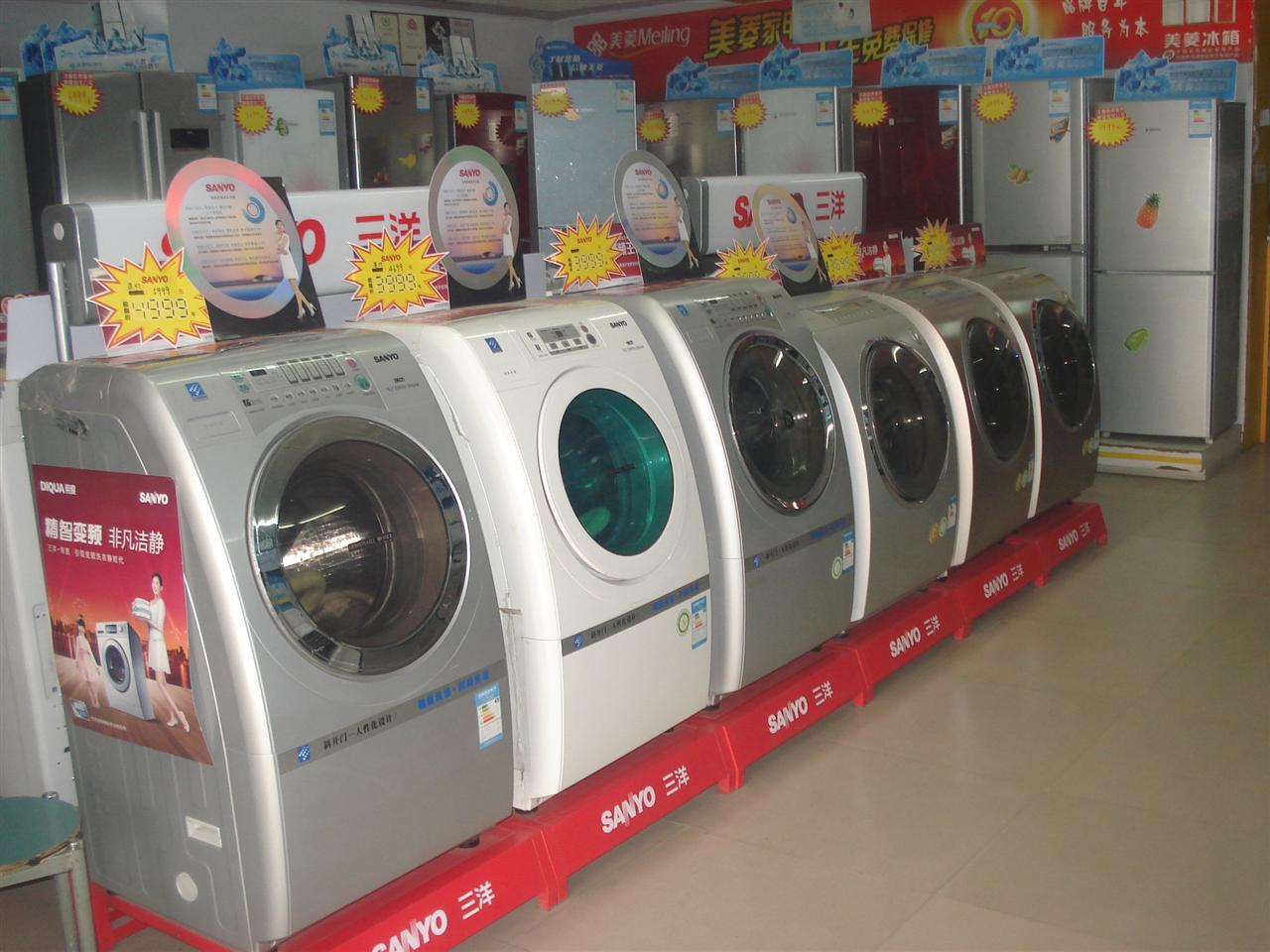 三洋洗衣机;另外